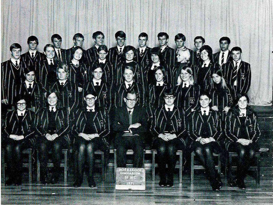 Gimmies st 10 c 1971.jpg